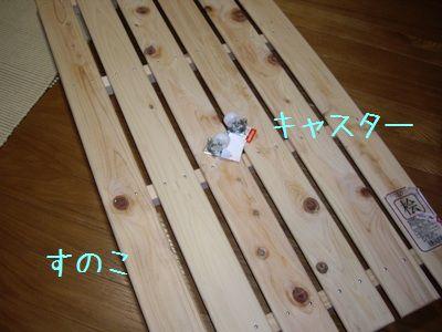 20071021210152.jpg