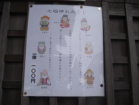 20080102211456.jpg