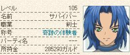 TOEO103.jpg
