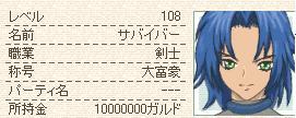 TOEO106.jpg