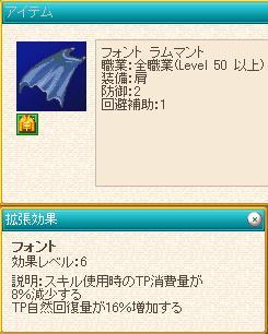 TOEO110.jpg