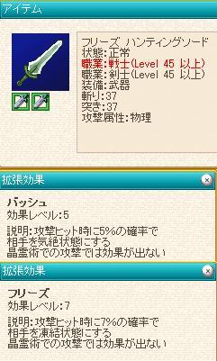 TOEO138.jpg