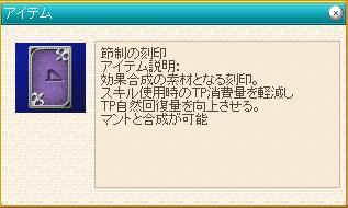 TOEO48.jpg