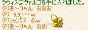 TOEO57.jpg