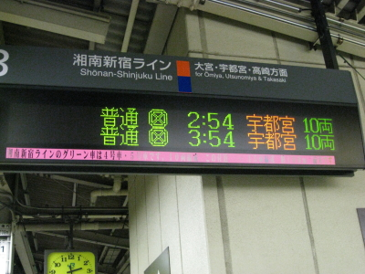 IMG_0918_A.jpg