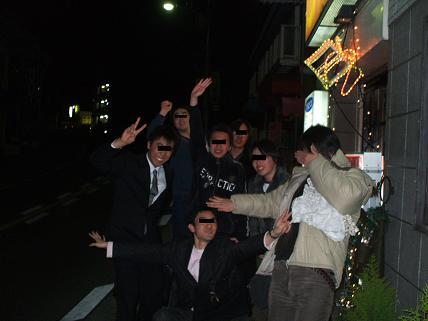 2006年度追いコン(目線ver)