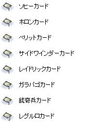 WS001164.jpg