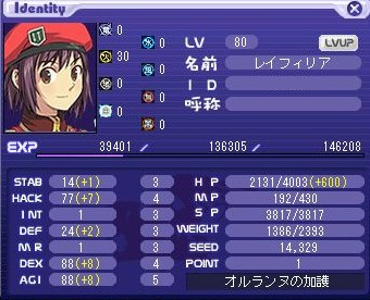 pin_80.jpg