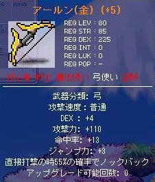 a-runn.jpg
