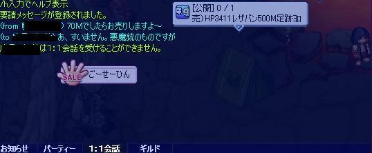 10_20071201034047.jpg