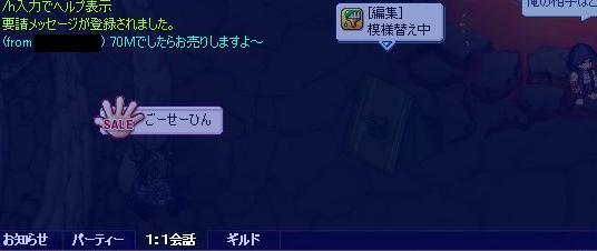 9_20071201034041.jpg
