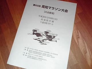 20080106.jpg