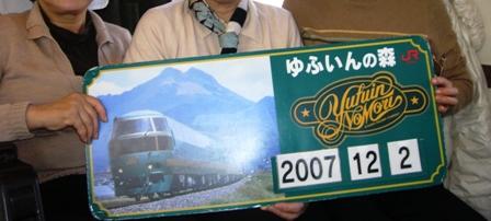 2007_1204kikiburogu0012.jpg