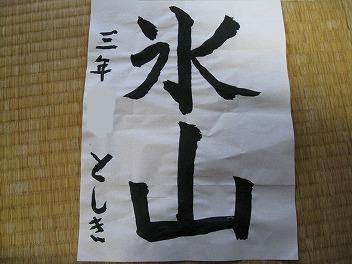 20080106_001.jpg