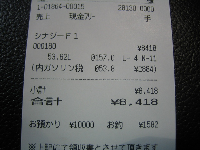 IMG_5650.jpg