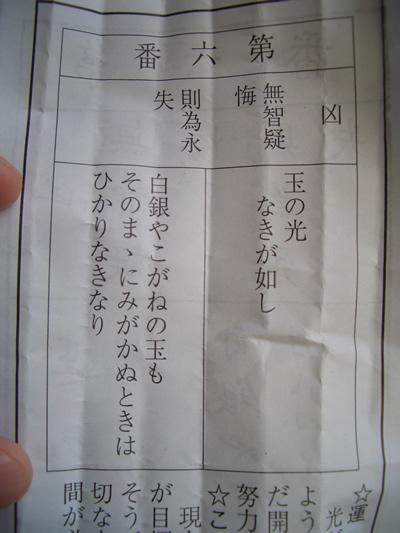 08_01_05_01.jpg