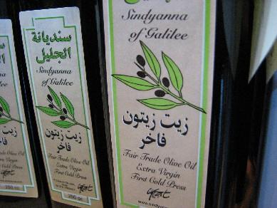 パレスチナオリーブ