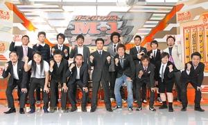 M-1グランプリ2007