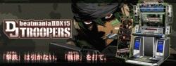 beatmania IIDX 15 DJ TROOPERS