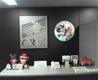 オリックス球団事務所
