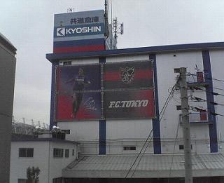 s-FC東京
