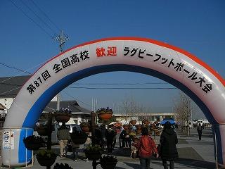 s-PC270050.jpg
