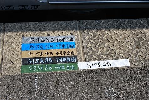 884478.jpg