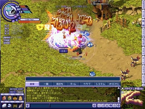 TWCI_2008_5_22_22_20_7.jpg