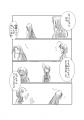 夏風漫画02