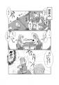 夏風漫画03