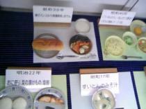 明治22年から昭和40年ごろの給食