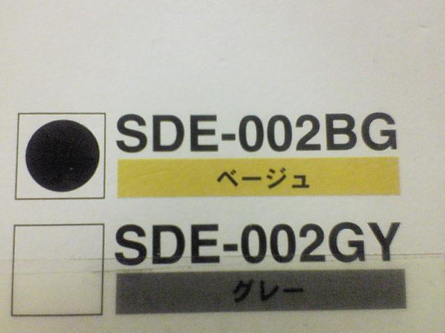 NEC_0121.jpg