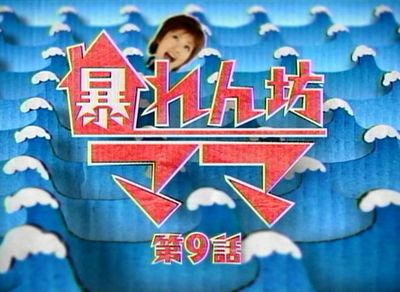 aba_20071211_001.jpg