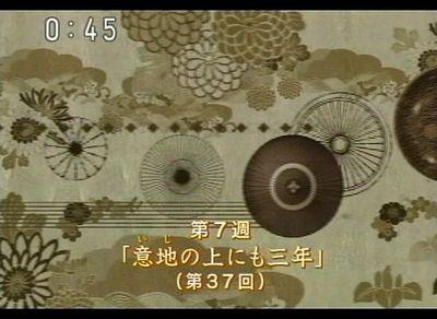chiri_20071119_001.jpg