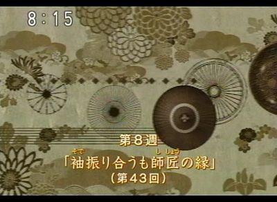 chiri_20071124_001.jpg