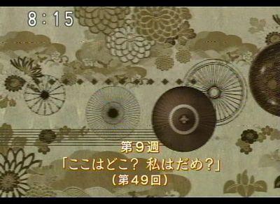 chiri_20071201_001.jpg