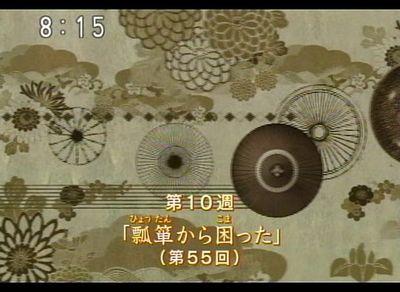chiri_20071208_001.jpg