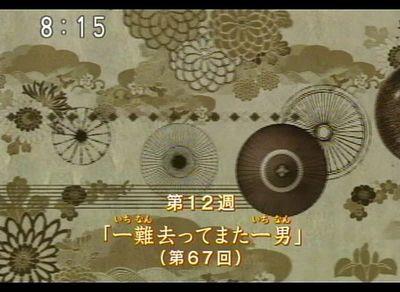 chiri_20071222_001.jpg