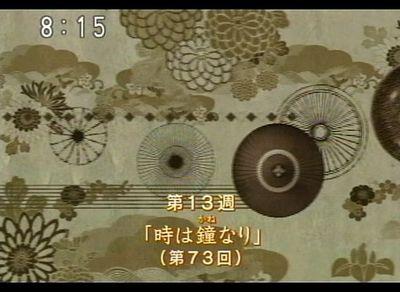 chiri_20071228_001.jpg