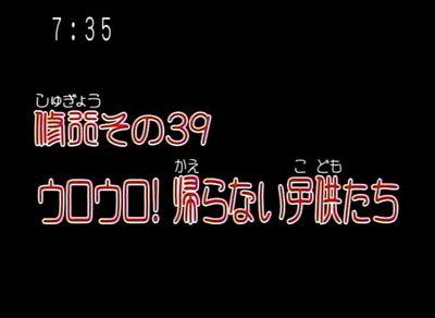 geki_20071125_001.jpg