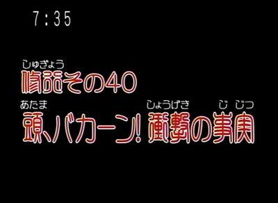 geki_20071202_001.jpg