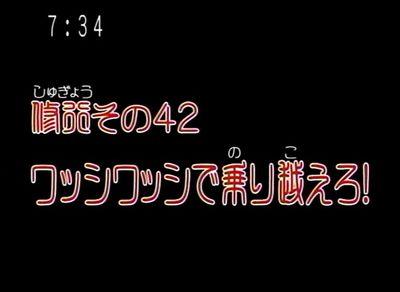 geki_20071216_001.jpg