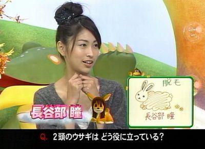 hitomi_20071202_001.jpg