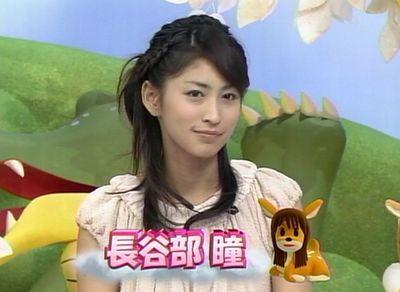 hitomi__20071216_001.jpg