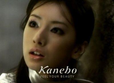 keiko_20071226_001.jpg