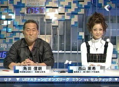 maki_20071205_001.jpg