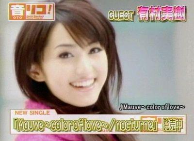 miki_20071211_001.jpg