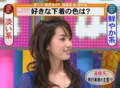 miki_20071211_004.jpg