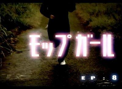 mop_20071201_001.jpg