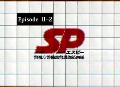 sp_20071117_001.jpg